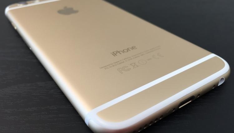 IPHONE 6 DA 16GB RICONDIZIONATO